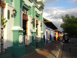 Tourist Attractions in Nicaragua - Colorful houses in Granada